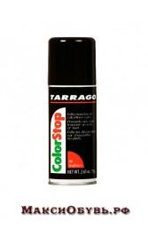 Tarrago Color Stop TCS99