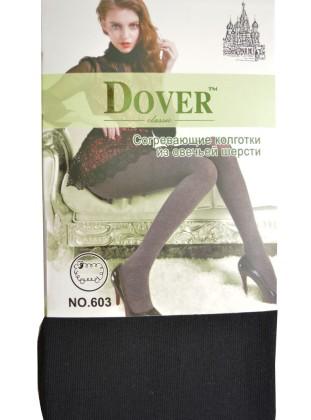 Dover 603