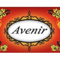Женская обувь на полную ногу от компании Avenir